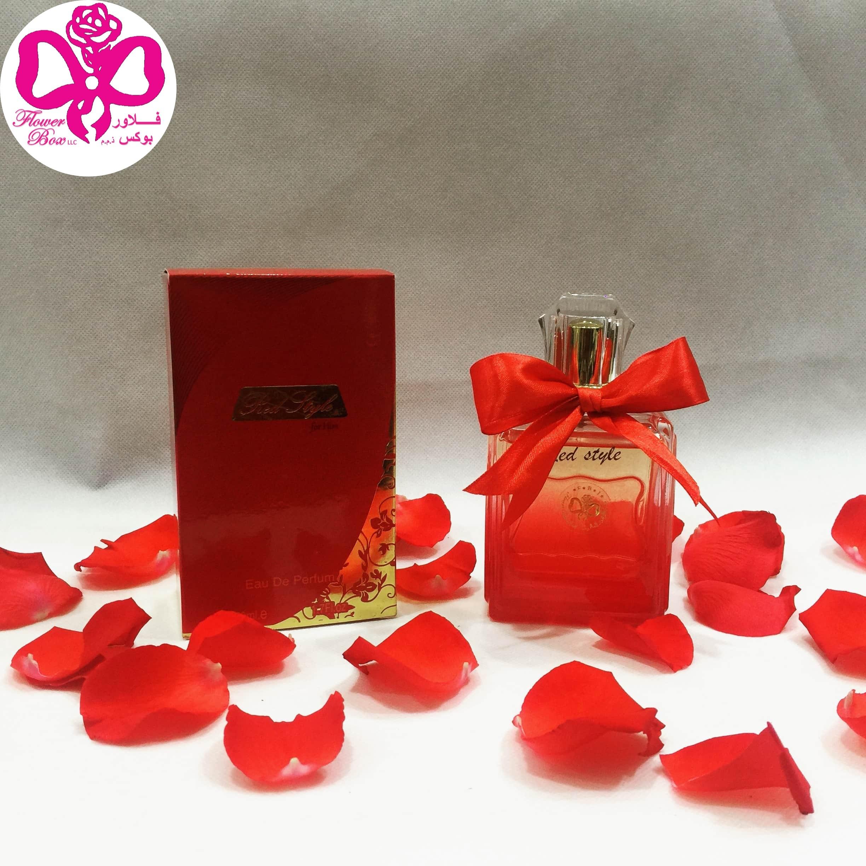 Best Men's Perfume 2020