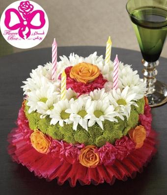 It's Your Happy Birthday Flower Cake